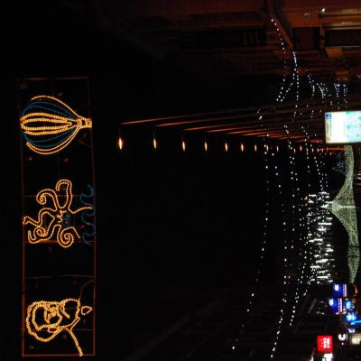 Marché de Noël d'Amiens - décoration